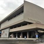 東京都内・周辺のおすすめ美術館まとめ:行ってみた感想とレビュー(その2)