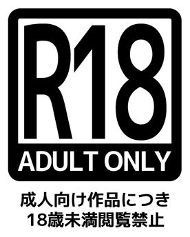 doujin_adult_350