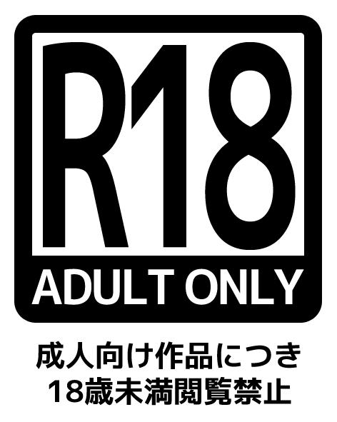 doujin_adult_600