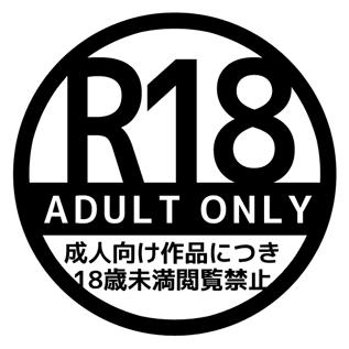 doujin_m_adult_350