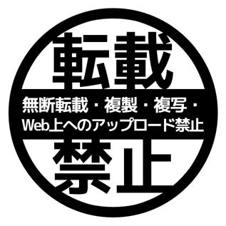 doujin_m_tensaikinshi_350