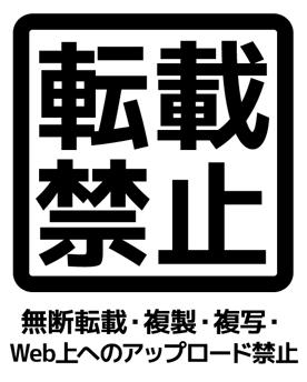 doujin_tensaikinshi_350