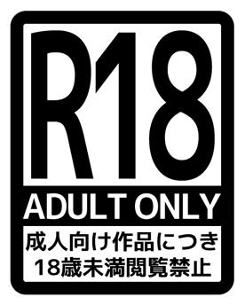 doujin_adult2_350