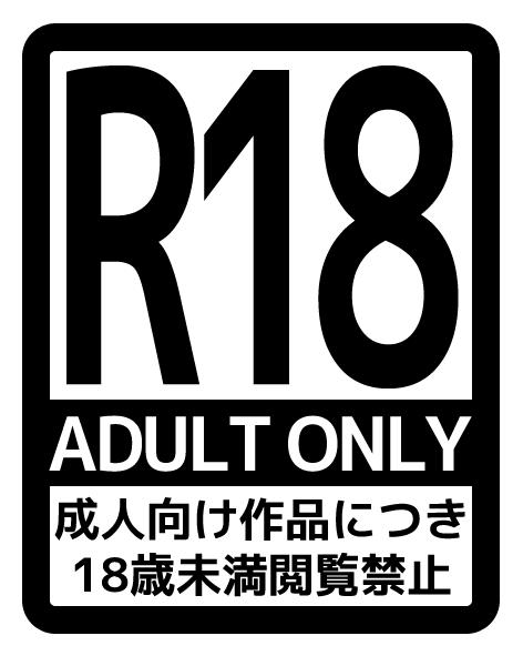 doujin_adult2_600