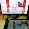 【液晶タブレット】XP-PEN Artist 15.6が「no signal」で映らない!?接続・起動のメモ