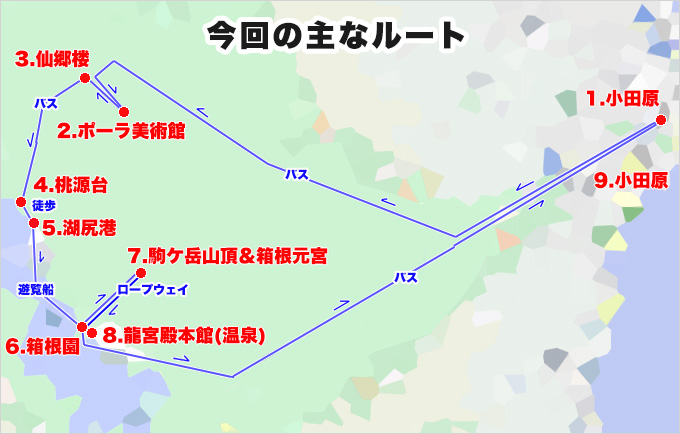 20190915-01