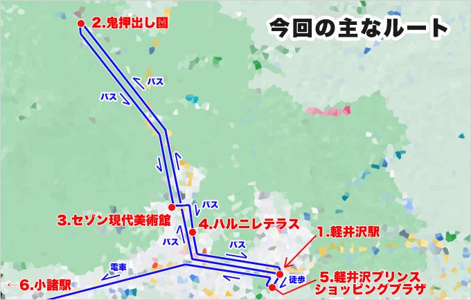 20200809-map1